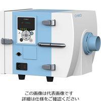 アズワン 集塵機 CKU-080AT3-HC 1台 1-9538-01 (直送品)