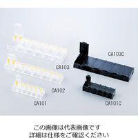 アズワン SMDチップボックス CA101C 1組(6個) 1-9612-04 (直送品)