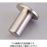 佐藤真空 ブランクポート φ12.7mm 1個 1-9637-11 (直送品)