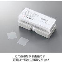 アズワン カバーガラス 硼珪酸ガラス 18×18mm 200枚入 10101818 1箱(200枚) 1-9648-02 (直送品)