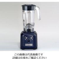 アズワン ブレンダー HBH450 1台 1-9686-02 (直送品)