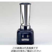 アズワン ブレンダー HBB250S 1台 1-9686-01 (直送品)