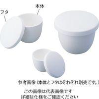 ニッカトー アルミナるつぼ フタ 150mL用 SSA-H B4 1個 1-9787-04 (直送品)
