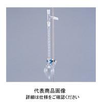 クライミング 精密分留装置用 共通摺合分留管ヴィグリュー型 0313-03-10 1個 1-9952-02 (直送品)