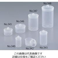 Kartell(カルテル) 秤量瓶 50mL No.346 1個 1-9966-05 (直送品)