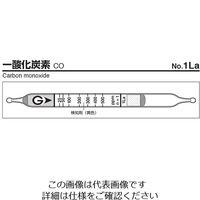 ガステック(GASTEC) ガス検知管 一酸化炭素 1La 1箱(10本) 9-800-31 (直送品)