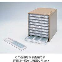 アズワン オペクト整理箱 本体 9段 304×450×400mm 2-159-01 1台 (直送品)