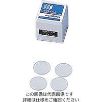 松浪硝子工業 マツナミカバーグラス(No.1) 丸型 φ15mm 1000枚入 2-176-03 1箱(1000枚) (直送品)