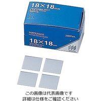 松浪硝子工業 マツナミカバーグラス(No.1) 18×18mm角 1000枚入 1個 2-176-01 (直送品)