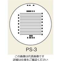 東海産業 スケール・ルーペ目盛板 PS-3 1枚 2-190-03 (直送品)