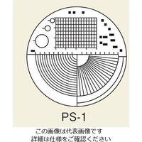 東海産業 スケール・ルーペ目盛板 10×用 PS-1 1枚 2-191-01 (直送品)