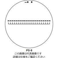 東海産業 スケール・ルーペ目盛板 10×用 PS-8 1枚 2-191-05 (直送品)