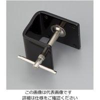 アズワン 取付金具(HPWL6用)C型 1個 2-2756-11 (直送品)