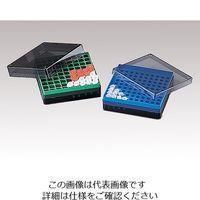 アズワン アイビスフリーズボックス 1.5・2.0mLチューブ用、0.5・1.5・2.0mLクライオチューブ用 I-831A 2-3014-02 (直送品)