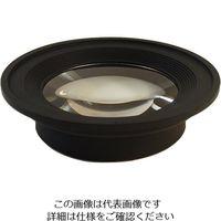 オーツカ光学 照明拡大鏡(SYSTEM LENS) 交換用レンズ 6× 1枚 2-3096-03 (直送品)