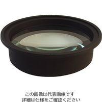 オーツカ光学 照明拡大鏡(SYSTEM LENS) 交換用レンズ 2× 1枚 2-3096-01 (直送品)