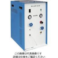 アズワン クリーンエアーコンプレッサー P4-EFA 1台 2-4017-12 (直送品)