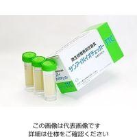 アズワン バイオチェッカー (総菌数測定用) TTC 1箱(10本) 2-4362-01 (直送品)