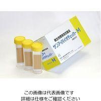 アズワン バイオチェッカー (真菌(カビ・酵母)測定用) M 1箱(10本) 2-4362-02 (直送品)