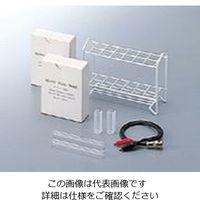アペレ 分光光度計用 試験管(丸) 1箱(10本) 2-4451-11 (直送品)