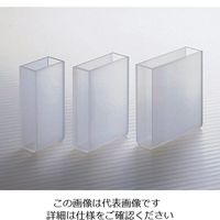 アズワン ガラスセル (7mL) GS-20 1個 2-477-02 (直送品)
