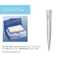 エッペンドルフ(Eppendorf) epTIPS ボックス 50〜1250μL 96本入 93457 1ボックス(96本) 2-4874-06 (直送品)