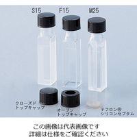 アズワン スクリューキャップ付セル (パイレックス(R)ガラス 全面透明/3.5m) F15-G-10 1個 2-5307-04 (直送品)