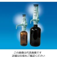 アズワン EMサイクルディスペンサーceramus 10〜60ML 936200010 1個 2-5386-06 (直送品)