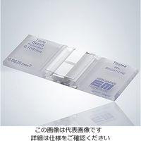 アズワン カウンティング・チェンバー 血球計算盤 ブライトライン仕様 (トーマ) 8100205 1セット 2-5390-05 (直送品)