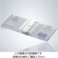 アズワン カウンティング・チェンバー 血球計算盤 ブライトライン仕様 (改良ノイバウエル) 8100204 1セット 2-5390-06 (直送品)