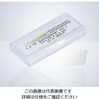 アズワン カウンティング・チェンバー用血球計算盤 カバーグラス 8000121 1袋(10枚) 2-5390-11 (直送品)