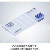 アズワン カウンティング・チェンバー 血球計算盤 スタンダード仕様 (改良ノイバウエル) 8100104 1セット 2-5390-02(直送品)