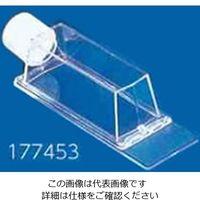 ラブテック(R)チェンバースライド(TM) フラスケット 177453 2-5461-10 (直送品)