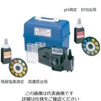 アズワン 水質検査器 1個 2-5819-02 (直送品)
