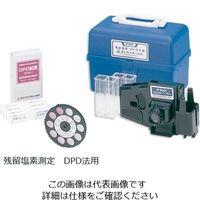 アズワン 水質検査器 DPD 1個 2-5819-03 (直送品)