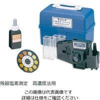 アズワン 水質検査器 1個 2-5819-04 (直送品)