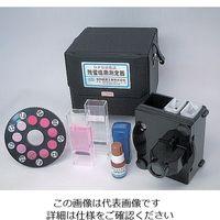 アズワン 残留塩素測定器 DPD測定器 1個 2-6205-01 (直送品)