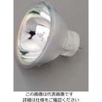 アズワン コールドライト用 交換ランプ 100W 2ー630ー09 1個 2ー630ー09 (直送品)
