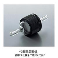アズワン バイオカラム(球型) φ18×80mm OF-18 1個 2-637-01 (直送品)