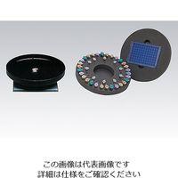 ボルテックスミキサー (ジェニー2) マルチプルサンプルヘッドスターターセット H301 2-6863-03 (直送品)