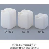コダマ樹脂工業(KODAMA) タマカン(UN対応容器) 18L KK-140 1本 2-7703-02 (直送品)