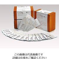 アズワン ディスポ細胞計算盤 C-Chip (改良ノイバウエル型) DHC-N01N 1箱(50枚) 2-7732-21 (直送品)