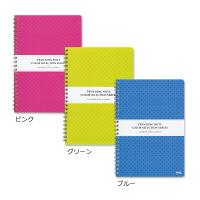 プラス ツインリングノート A5サイズ 1パック(3冊入:ブルー、グリーン、ピンク各1冊)