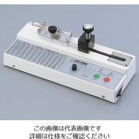 アズワン マイクロシリンジポンプエコノミー MSPE-1 1個 2-7819-01 (直送品)