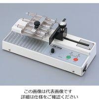 アズワン マイクロシリンジポンプエコノミー MSPE-3 1個 2-7819-02 (直送品)