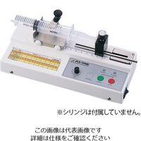 アズワン シリンジポンプエコノミー SPE-1 1個 2-7820-01 (直送品)