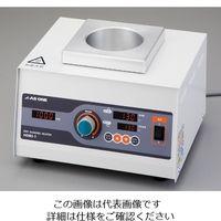 アズワン 加熱撹拌ドライバス HDBS-1 1台 2-7828-21 (直送品)