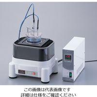 アズワン ビーカー加熱冷却ユニット MC-1 1台 2-7902-01 (直送品)