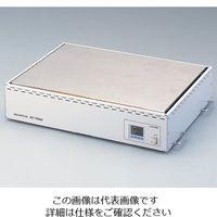 アズワン ギガホットプレート GEC-7050 1台 2-7923-01 (直送品)