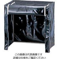アズワン シンプル卓上暗室 600×400×600mm BBX-02 1台 2-8070-02 (直送品)